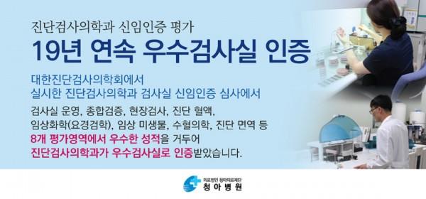 우수검사실_인증(수정).jpg